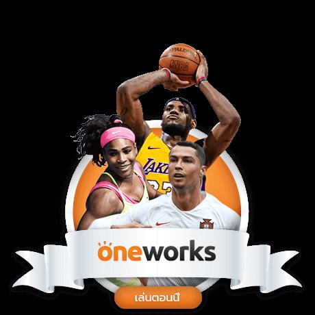 เว็บไซต์พนันกีฬา Ole777Oneworks